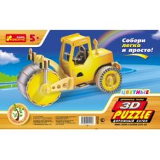 3Д пазл Дорожный каток  Код товара: 8022