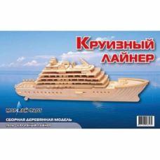 3Д пазл Круизный лайнер П124