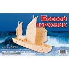 3Д пазл Боевой парусник П128
