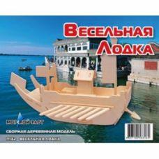 3Д пазл Вёсельная лодка П132