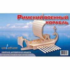 3Д пазл Римский военный корабль П133